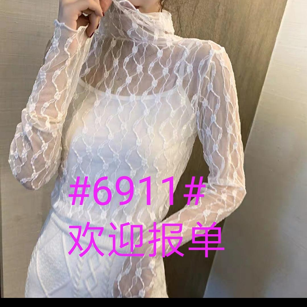 11.18新品包邮 淑女性感时尚百搭蕾丝衫