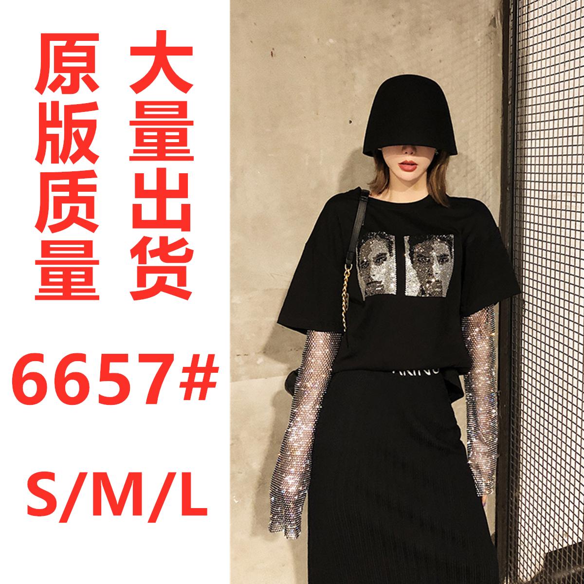 李婉君鑲鉆假兩件長袖T恤女黑色2019新款秋冬氣質歐貨內搭打底衫