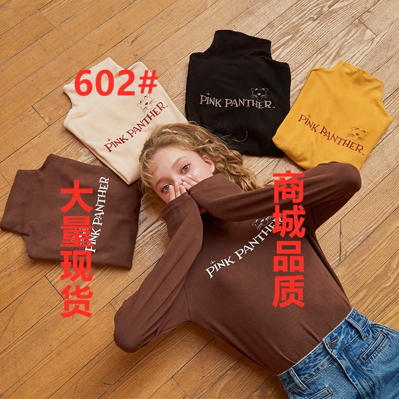 夏大大胖mm长袖T恤女2019冬装新款大码女装减龄穿搭气质打底衫