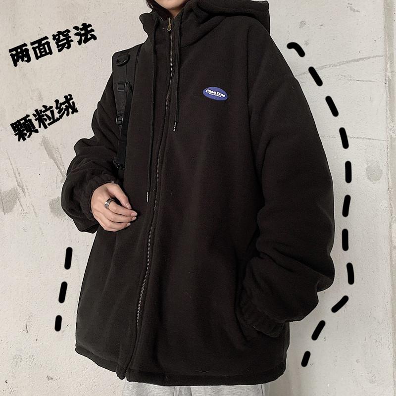控價+5 實價冬季韓版街頭顆粒絨加厚連帽外套潮INS寬松兩面穿棉衣