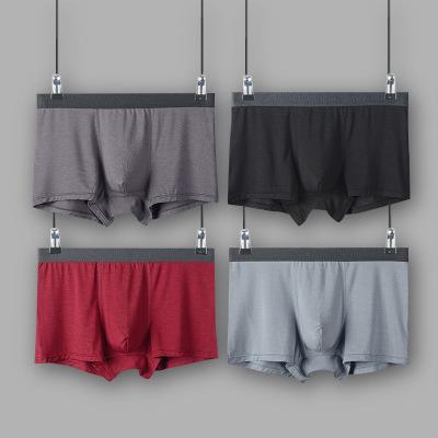 新时尚新款加肥加大男士内裤中腰透气男士平角裤大码纯色四角裤头