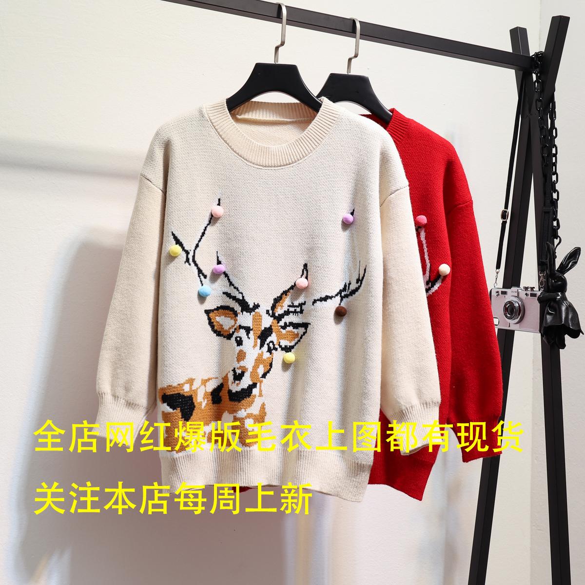 張大奕圣誕馴鹿戰袍閨蜜好物針織衫套頭毛衣女2018新款寬松慵懶風