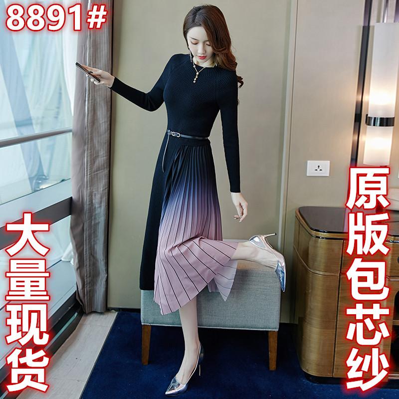 針織連衣裙女秋冬2019新款黑色打底氣質長袖冬季長款毛衣裙子過