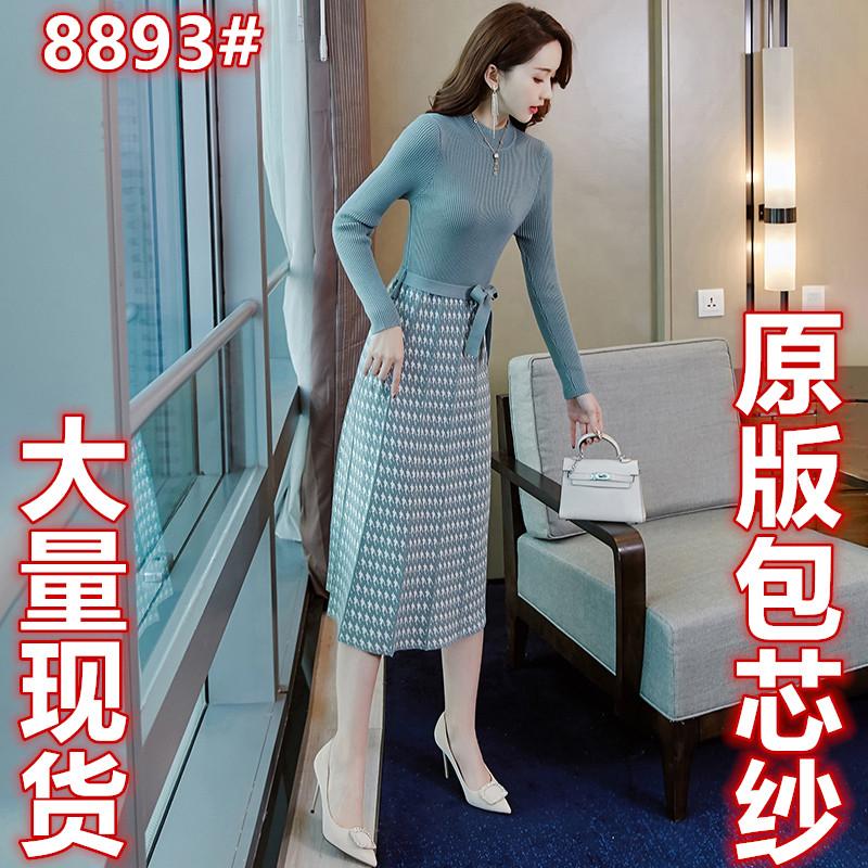 中長款半高領毛衣裙女外穿2019秋冬季新款復古修身針織連衣裙過膝