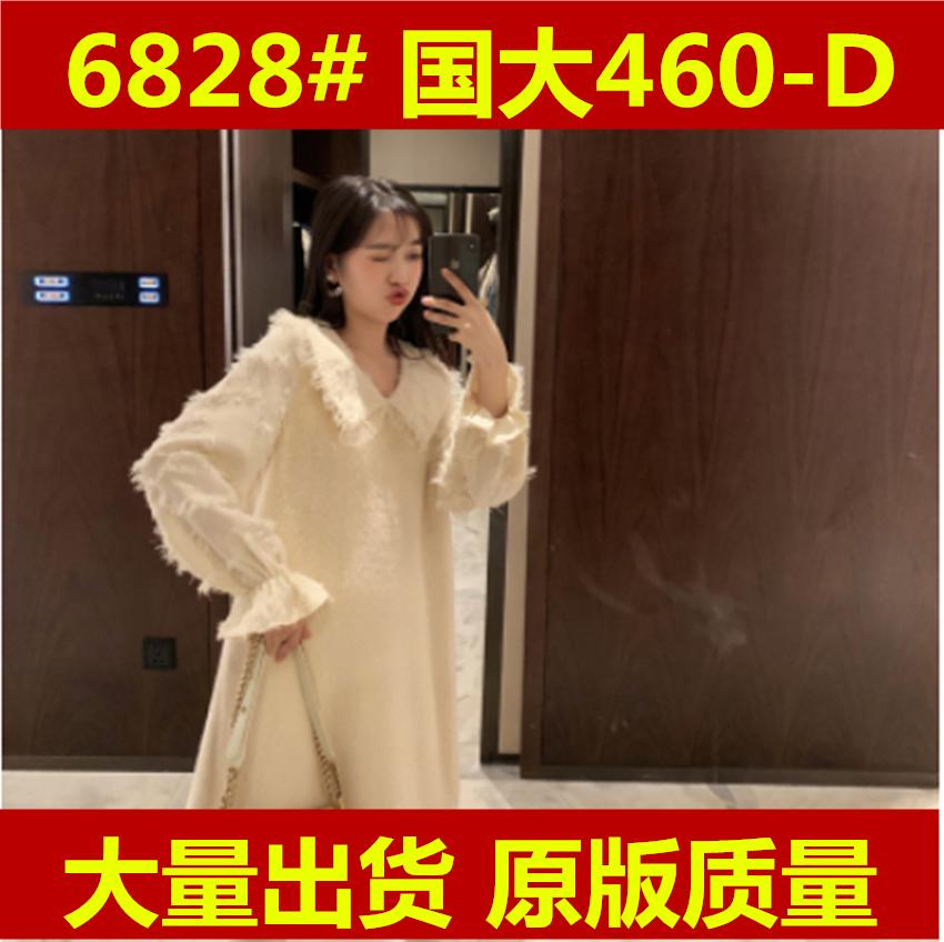 11月18日 10:00上新/新品9.5折/搶先加購 娃娃領拼接連衣裙