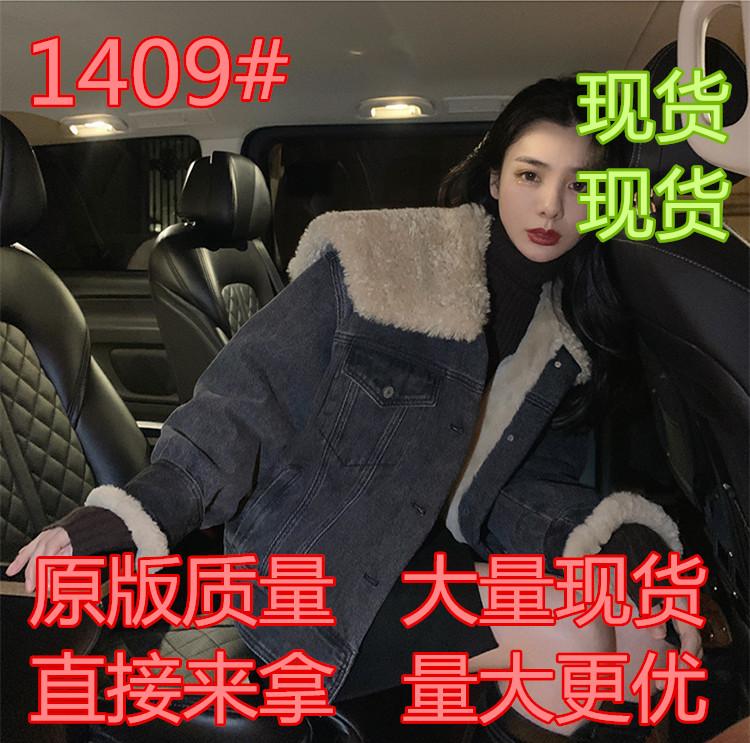 SIXONE六一秋冬韓版寬松海軍風毛領加厚加絨牛仔外套女2019新款