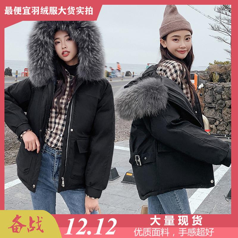 實拍短款羽絨棉服女冬季寬松時尚小個子ins毛領加厚百搭棉衣外套