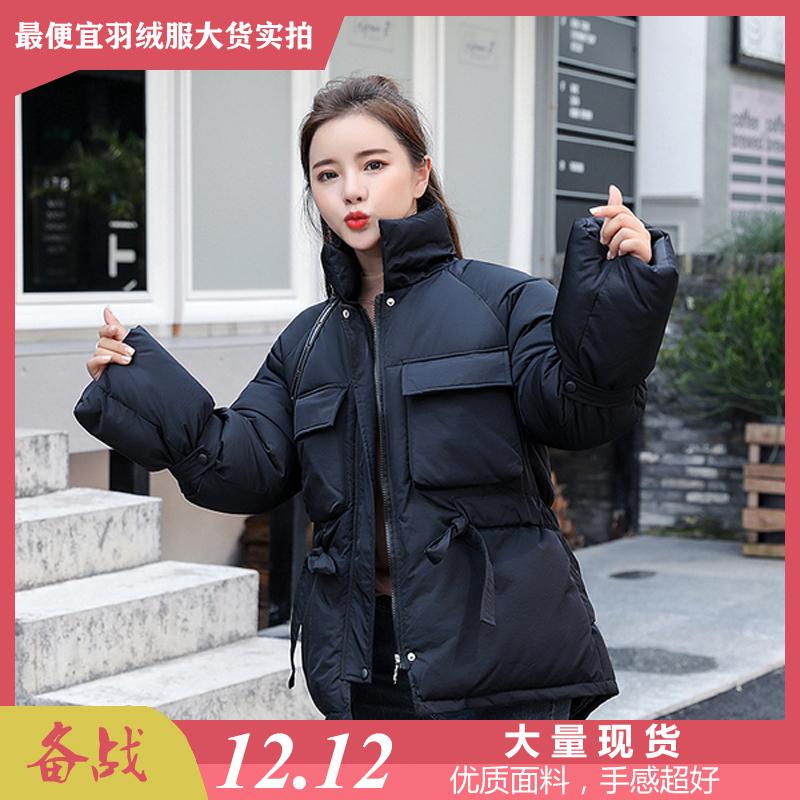 2019秋冬羽絨棉服女港味寬松加厚修身收腰棉衣短款時尚新款外套潮