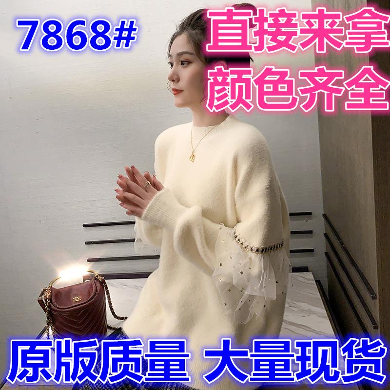 11.18新品包郵 套頭韓版休閑針織毛衣