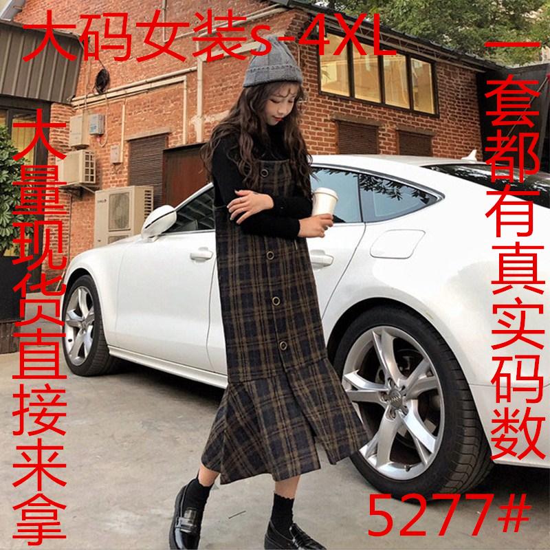 秋冬裝背帶連衣裙子洋氣網紅兩件套裝大碼2019新款潮大碼女裝毛衣