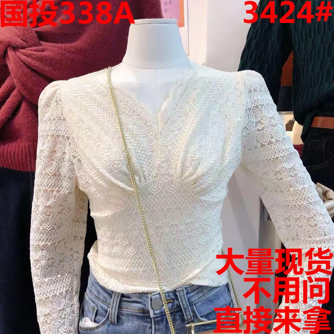 現~韓國東大門19秋冬新款女甜美優雅泡泡袖V領修身短款打底蕾絲衫
