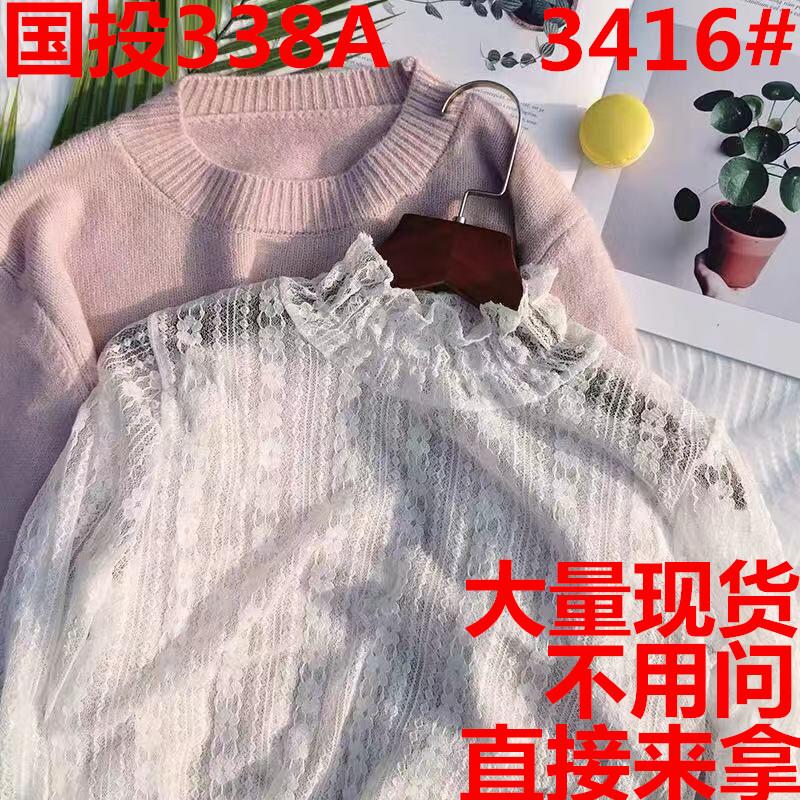 蕾絲打底衫女半高領長袖網紗內搭蕾絲衫很仙氣質洋氣上衣小衫秋冬