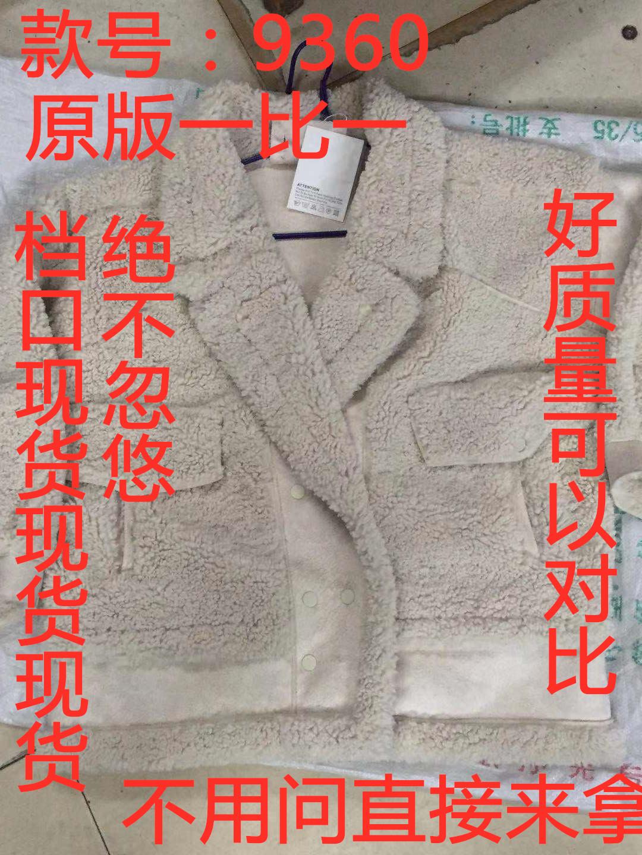羊羔毛外套女2019冬装新款韩版鹿皮绒皮毛一体机车服宽松夹克上衣