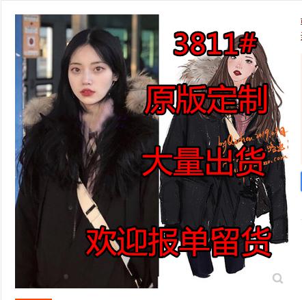 韩国黑色工装连帽大毛领羽绒服时尚爆款派克服韩版冬季厚外套女新