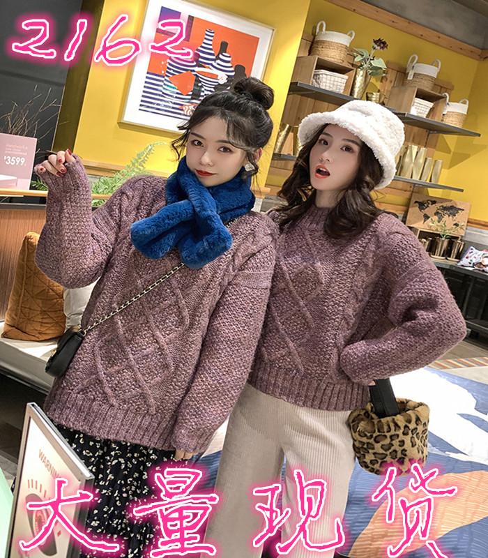 冬季2019新款慵懒风粗线麻花纹半高领毛衣女装宽松外穿套头针织衫