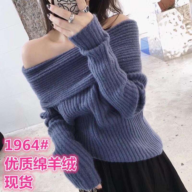 手感巨好的羊绒一字肩加厚毛衣女2019冬新款时髦chic毛绒绒针织衫