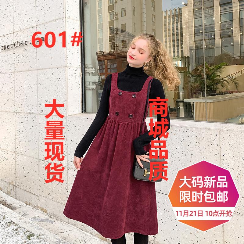 提前加購69-98元包郵11.21號10點上新開搶夏大大套裝針織衫連衣裙
