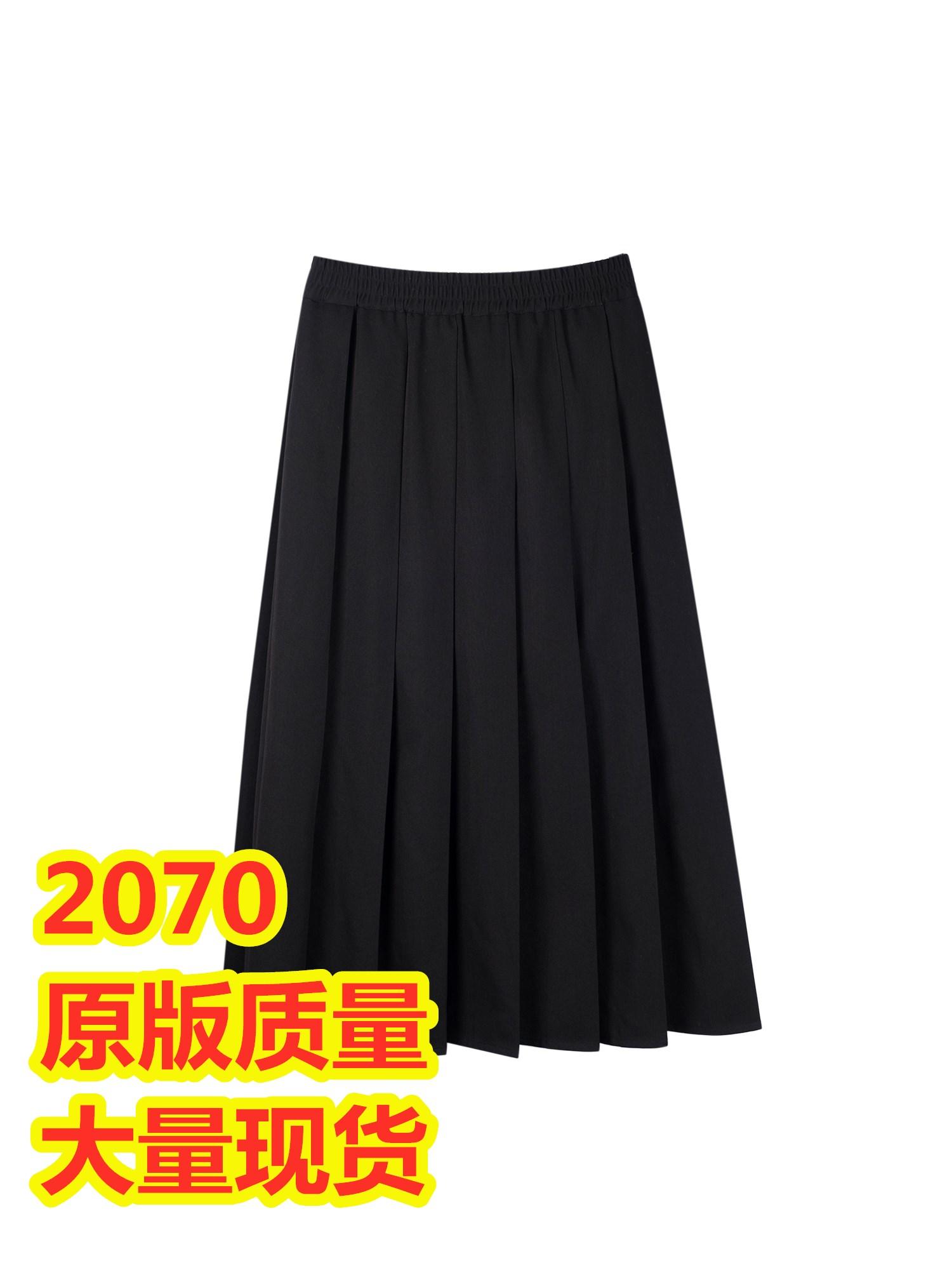 MIKASTUDIO小玉醬百褶裙女秋冬百搭中長款A字裙高腰黑色半身裙子