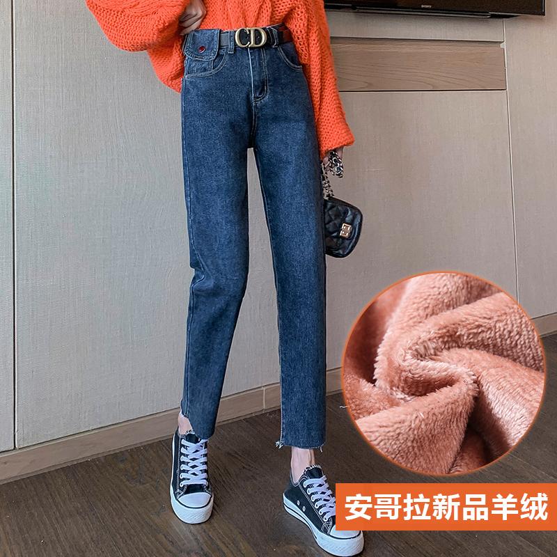 现货高腰加厚加绒哈伦裤女2020冬季新款百搭休闲直筒牛仔裤子