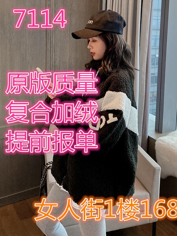 羊羔毛棉服女2019冬季新款欧货潮颗粒绒立领宽松小个子卫衣厚外套