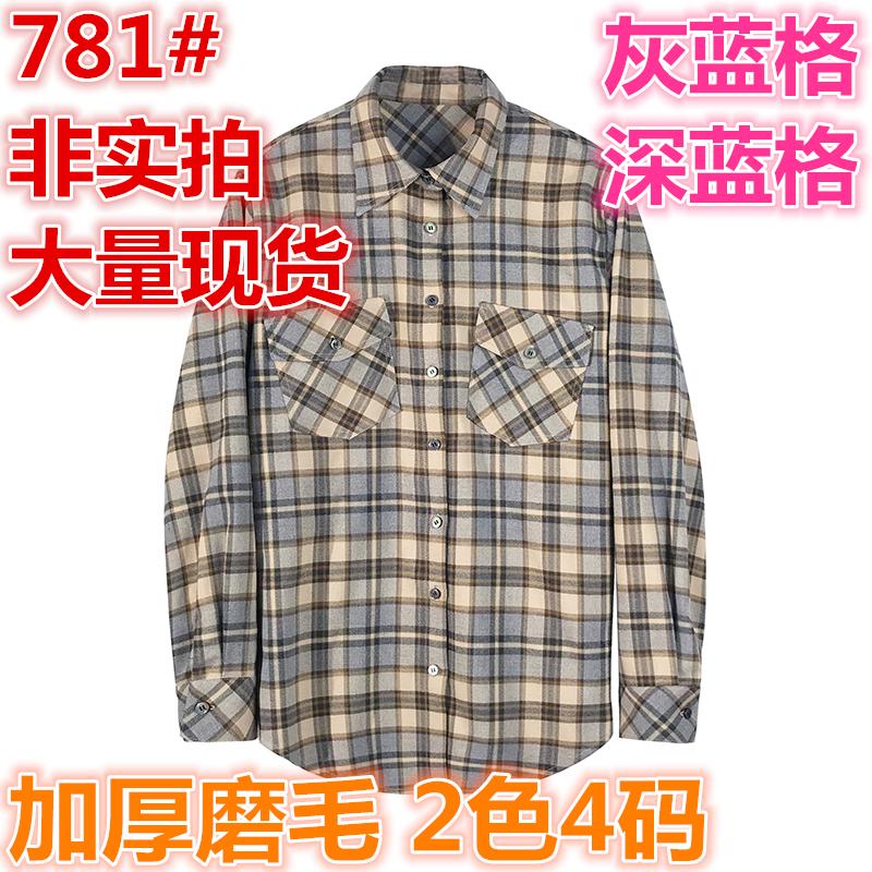 K姐自制寶藏單品格紋襯衫 Polo領單排扣襯衫女