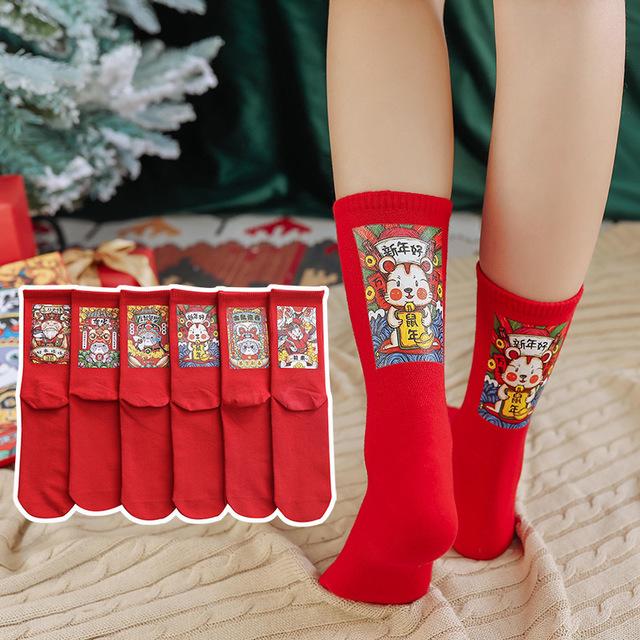 2020大紅襪本命年襪紅色襪子中筒棉印花女鼠年新年禮盒裝