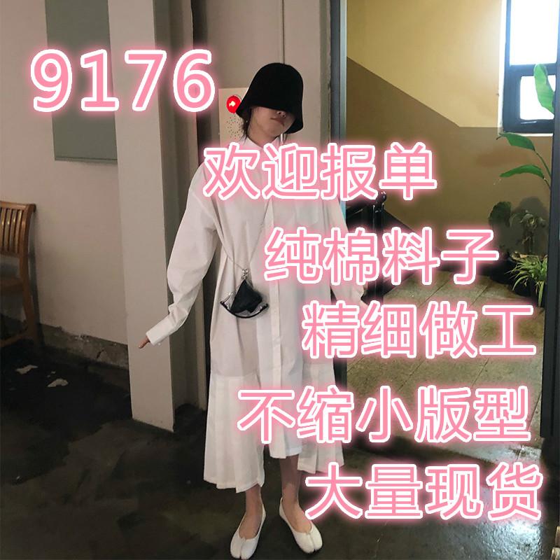 COOKADAILY_粉色襯衫裙女春夏季韓版寬松中長不規則設計百褶裙子