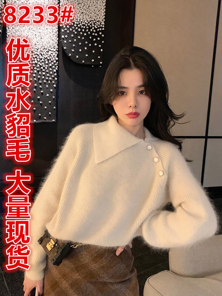 SIXONE六一2019秋冬新款洋氣翻領寬松長袖針織衫上衣水貂絨毛衣女