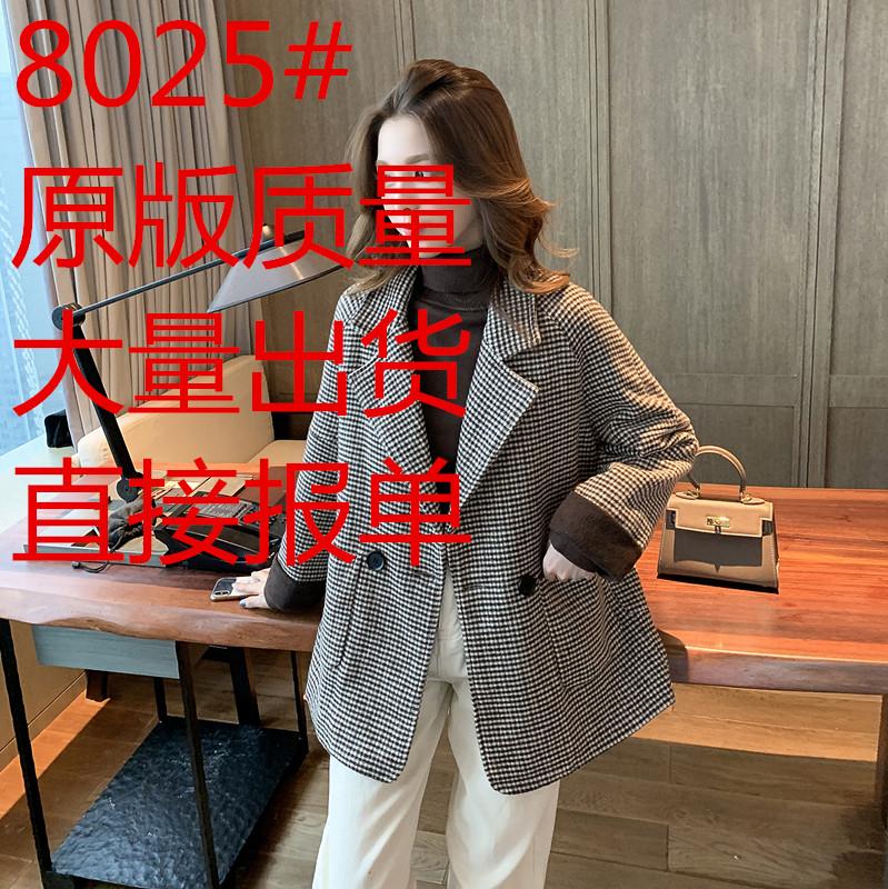 12.2新品 0點上新韓版冬季西裝領小個子格子毛呢外套E12126