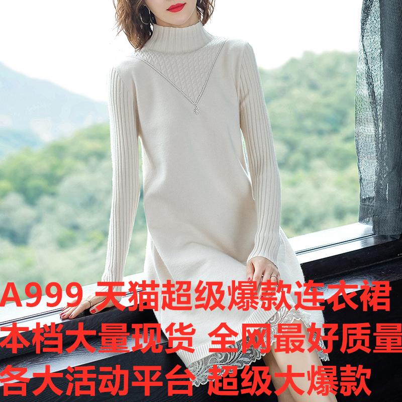 长款毛衣女秋冬2019新款韩版半高领宽松洋气白色内搭打底衫毛衣裙