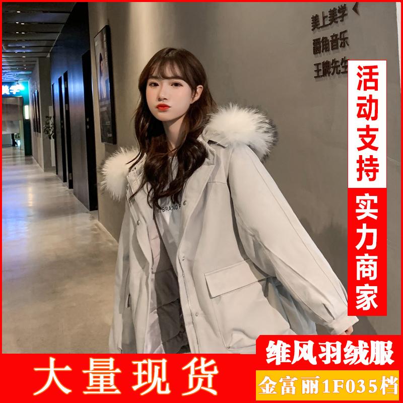 2019秋冬新款羽絨棉服女韓版短款棉衣裝網紅大毛領短款外套