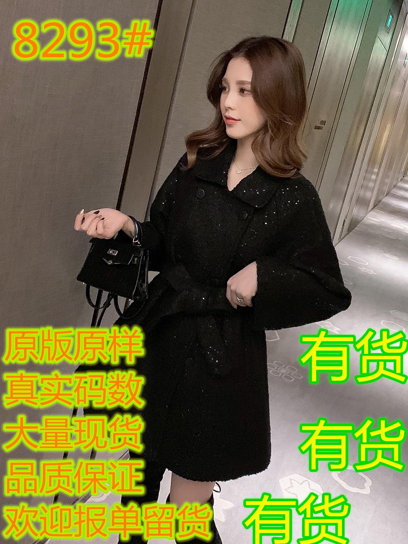 2019秋冬新款韓版亮片黑色毛呢大衣女系帶收腰外套中長款寬松上衣