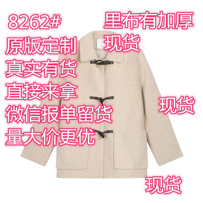 牛角扣毛呢外套女韓版翻領純色大口袋學院風氣質大衣復古秋冬新款