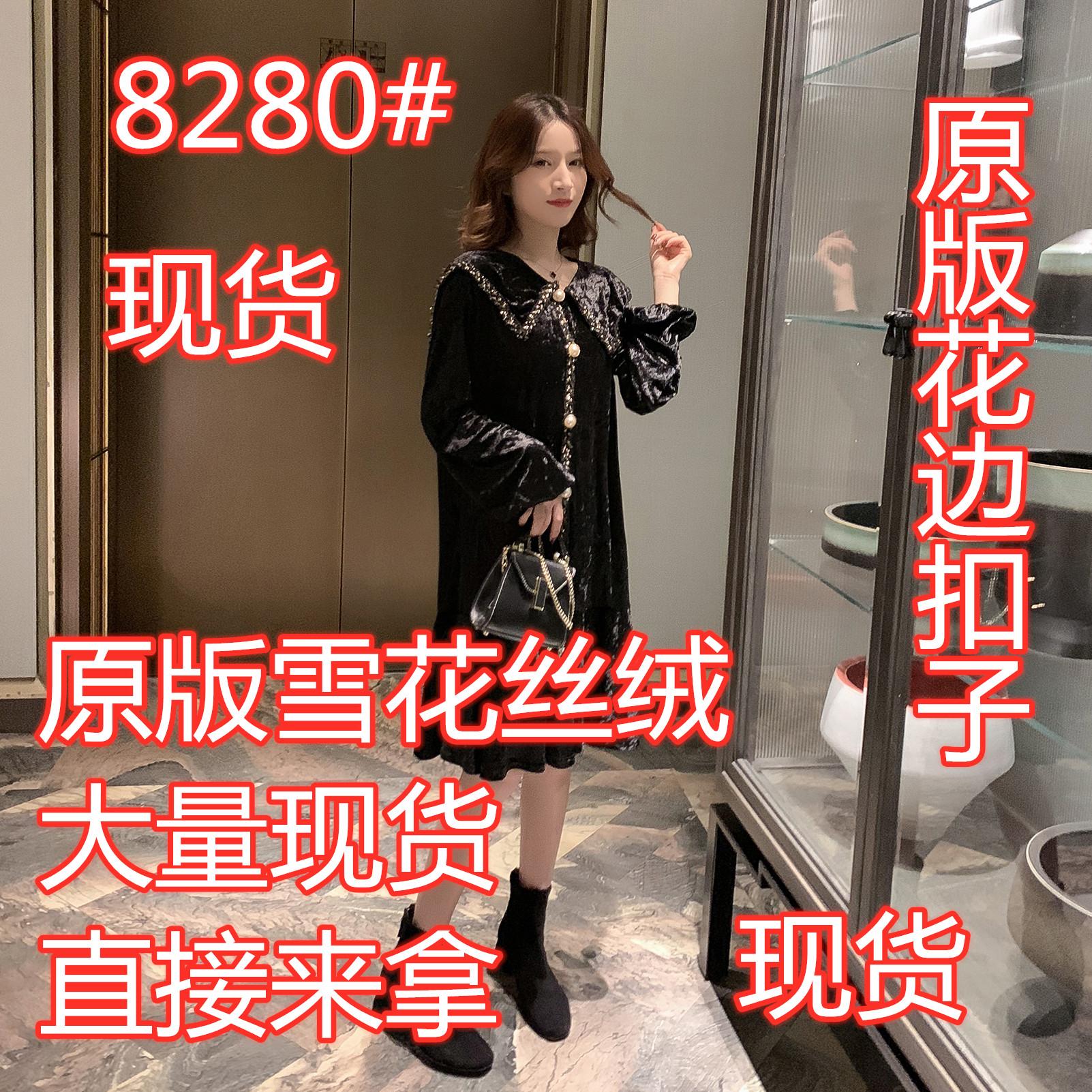 11.11新品 0點上新韓版秋冬荷葉邊金絲絨珍珠扣連衣裙Q11207