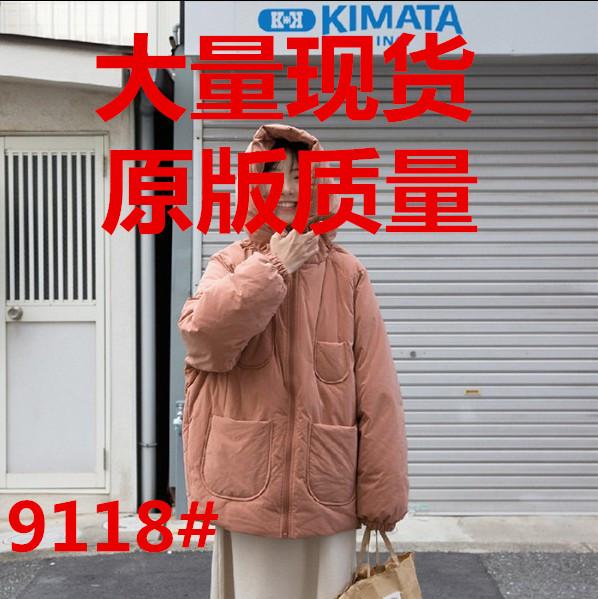 """奶兔星球-自制 """"小饅頭""""羽絨服90白鴨絨連帽日系2019新款冬季"""
