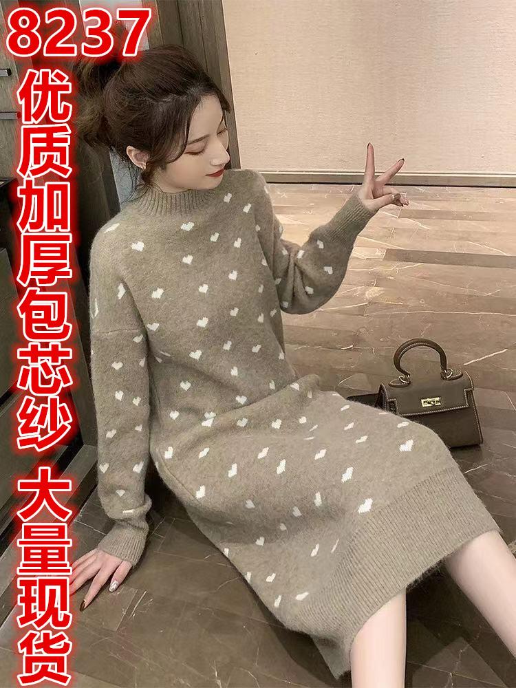 夢夢家冬裝甜美愛心少女半高圓領針織連衣裙中長款過膝毛衣裙子