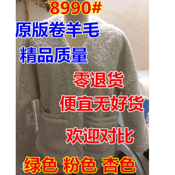 2019冬季新款韓版杏色V領仿羊羔毛短大衣小個子顯高百搭外套上衣