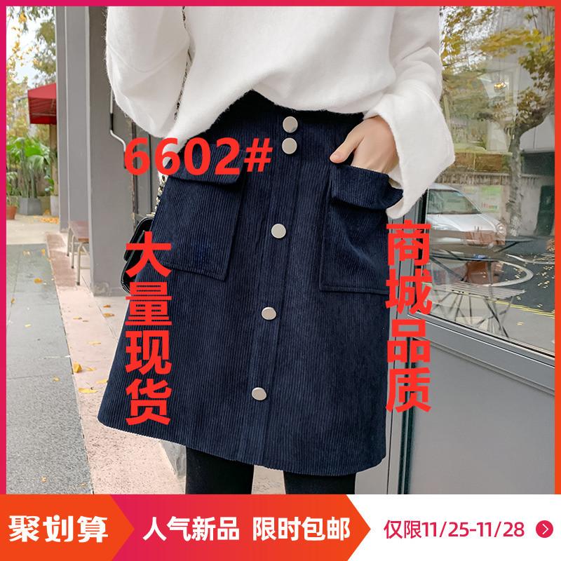 立即搶購 69元包郵 僅限11.25-11.28號 夏大大胖mm高腰半裙