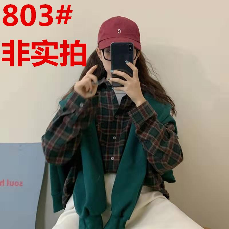 2019秋冬新款寬松復古格子磨毛港味chic長袖Polo領加厚襯衫外套女