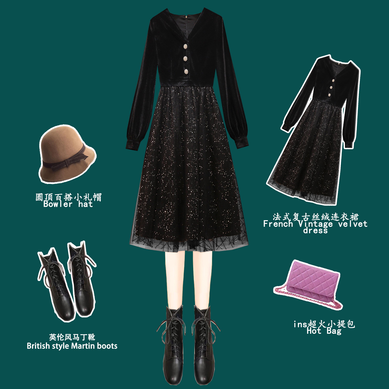 2020新大碼胖mm法式復古赫本風心機小黑裙亮片v領絲絨打底連衣裙