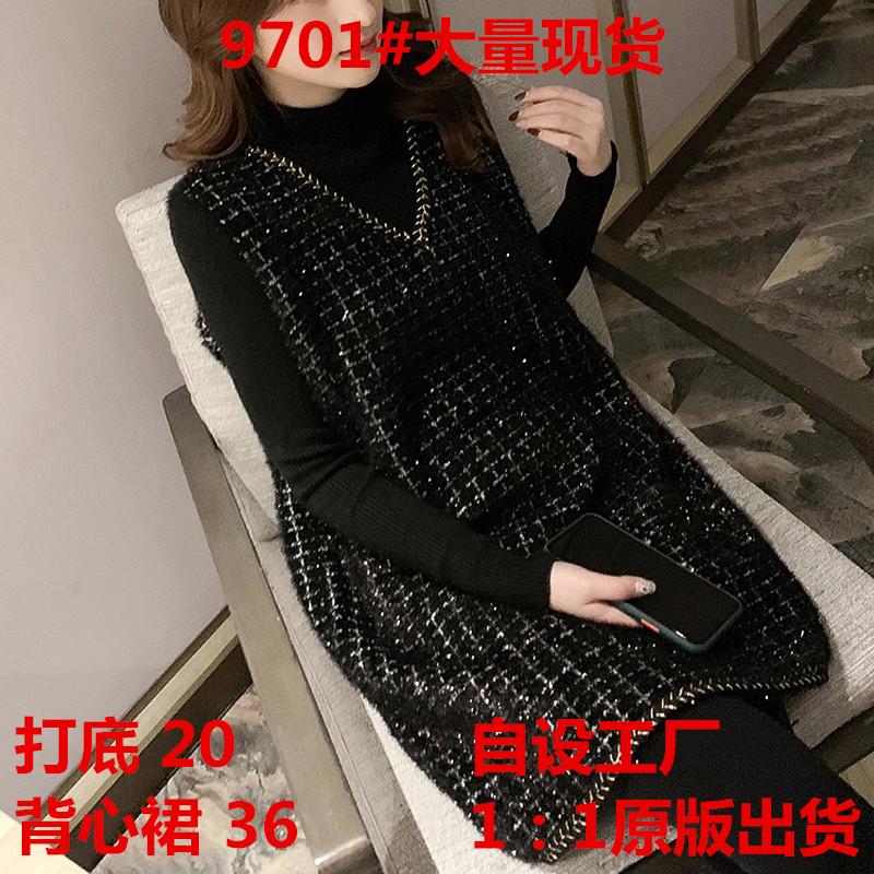 2019冬季新款修身針織衫+格子無袖連衣裙兩件套女百搭設計感套裝