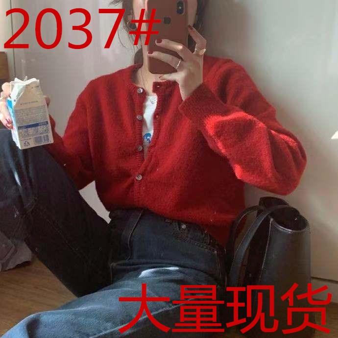 HEYGIRL黑哥 多色打底毛衣针织开衫女 韩版短款内搭百搭上衣冬季