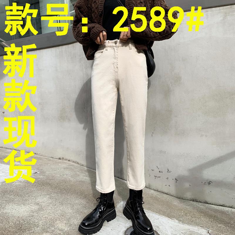 胡楚靓 2019冬韩版高腰宽松复古牛仔裤垂感加绒米色老爹裤子女