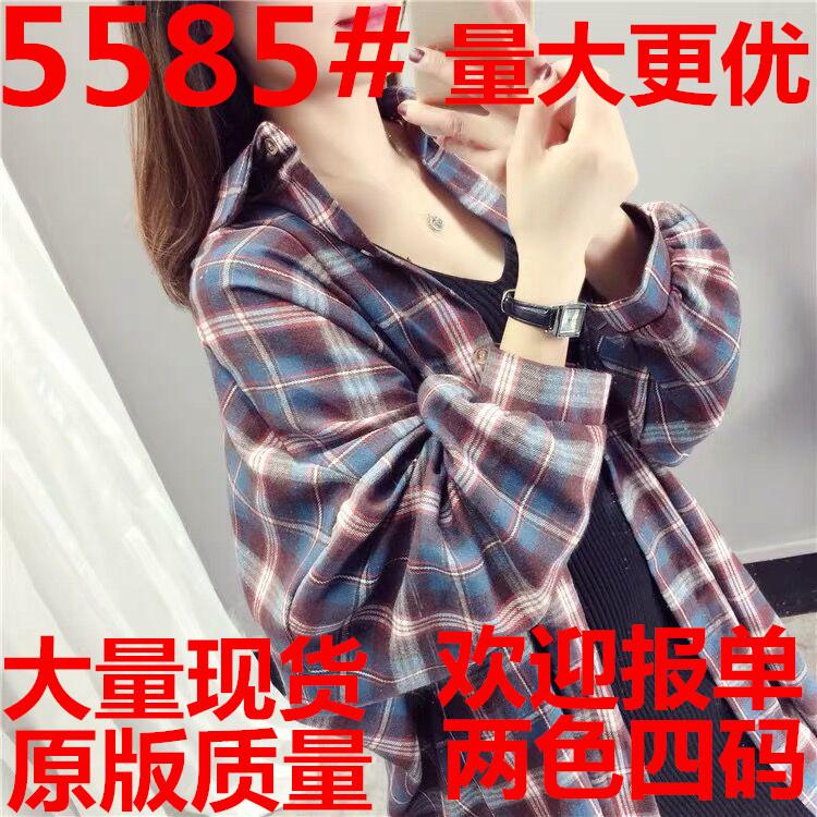 格子衬衫女韩版宽松长袖2019春装新款外?#20180;?#28165;新设计?#34892;?#20247;衬衣潮