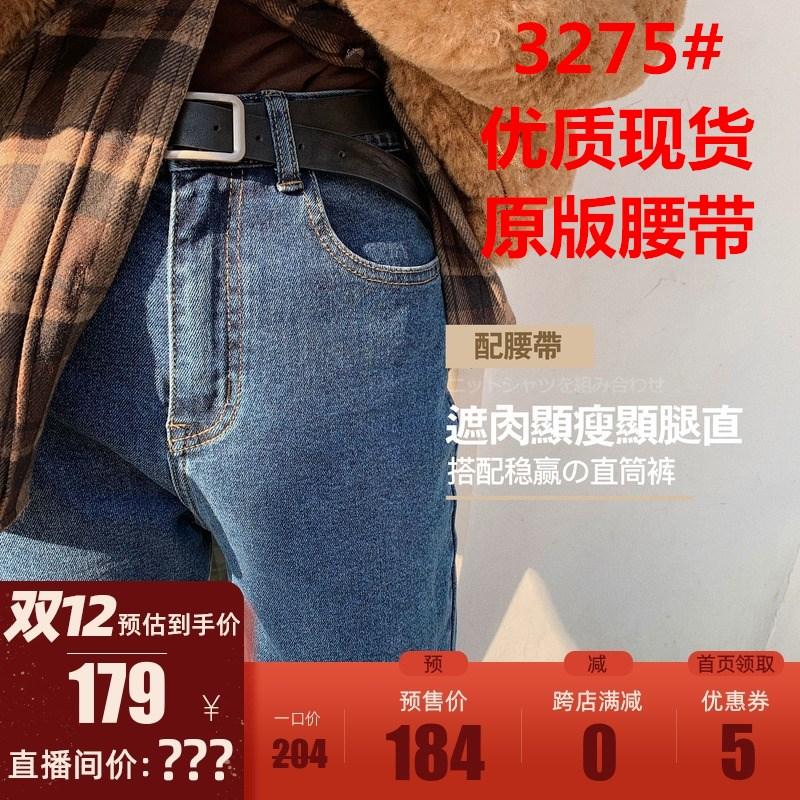 长腿神裤钱夫人家 雪梨定制 修饰腿型 实穿の百搭宽松牛仔裤