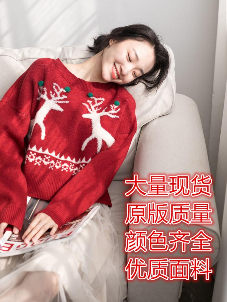 網紅卡卡秋冬針織衫2019圣誕節新款毛球小鹿雪花套頭毛衣上衣潮