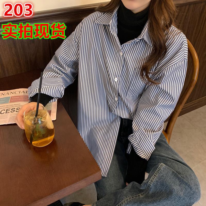 实拍现货 chic宽松百搭条纹衬衫