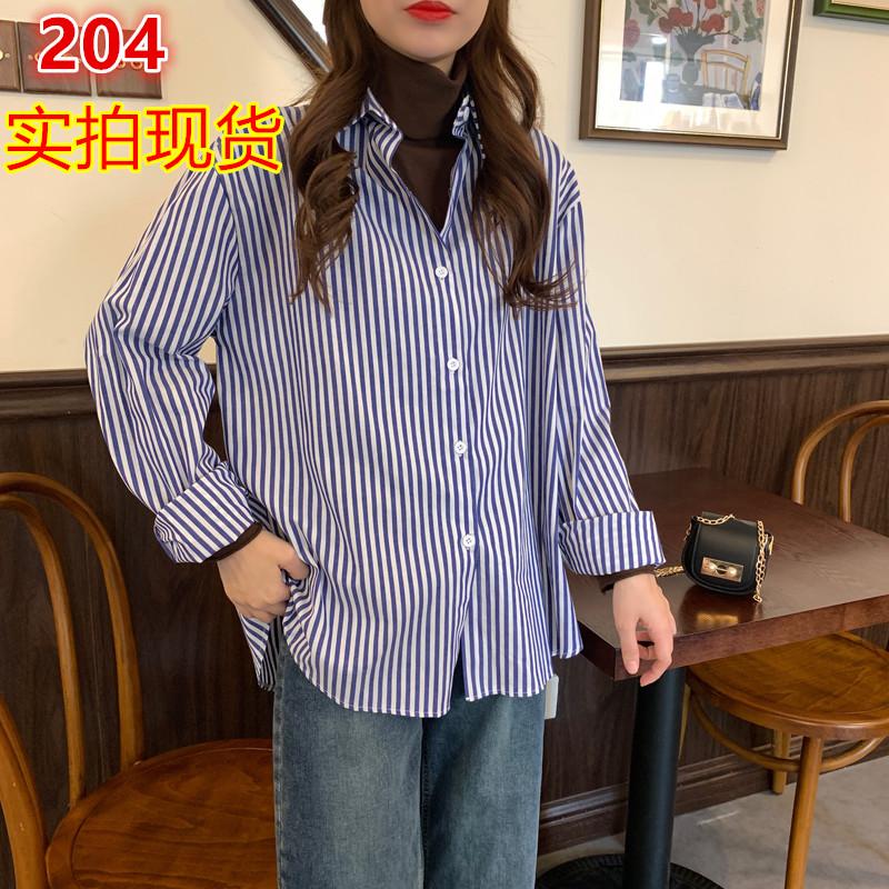 实拍现货 韩版竖条纹衬衫女秋冬宽松长袖打底衬衣