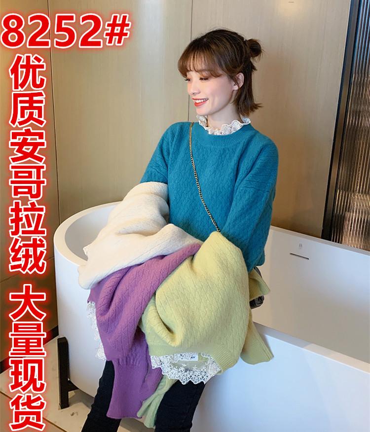 蕾絲領拼接針織衫女2019秋冬新款韓版寬松娃娃領假兩件時尚上衣