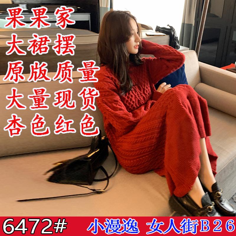 12月17日 10:00上新/新品9.5折/抢先加购 连衣裙